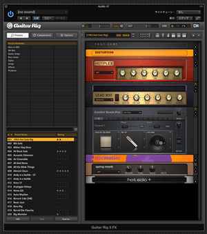 Native Instruments / Guitar Rig 5