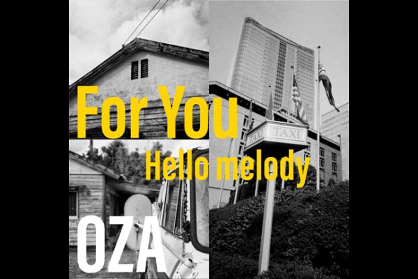 OZAソロ作品リリース2019年5月22日(水)  自宅レコーディング、ミックス、マスタリング作業について
