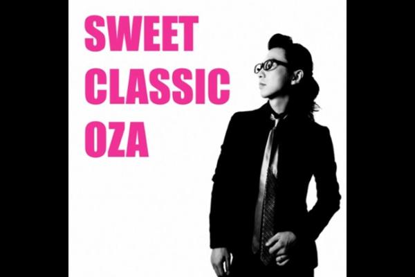OZA/尾崎力 ファーストアルバム「SWEET CLASSIC」