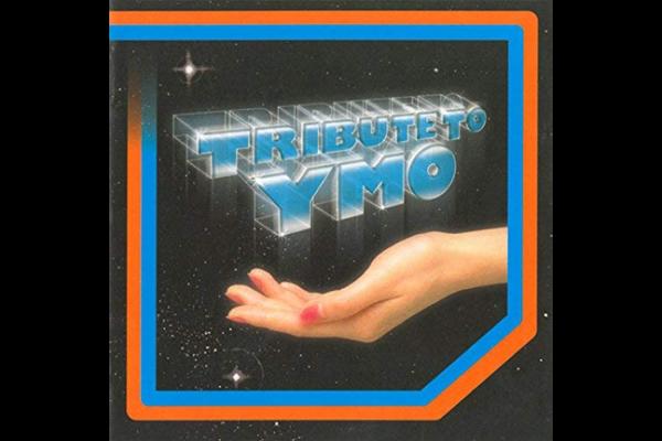 ERSKIN(アースキン)「TRIBUTE TO YMO」YMOトリビュートアルバム