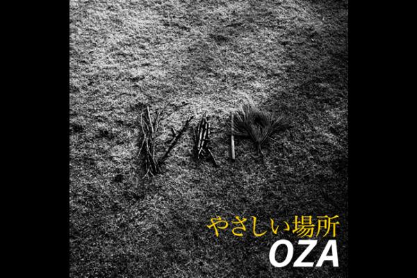 OZA/尾崎力「やさしい場所」2020年1月29日リリース