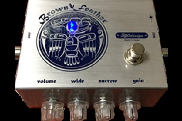 320design(サンニーマルデザイン) Brown feather(ブラウンフェザーディストーション)|ギタリストが使っている機材の解説 ― Made in Japanの楽器・機材シリーズ