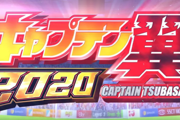 OZA/尾崎力「Captain Tsubasa 2020」